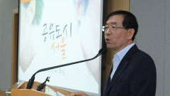 Declaration of Sharing City Seoul Initiative