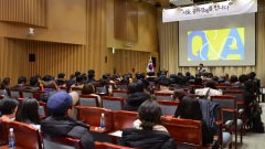 Public hearing on Sharing City Seoul initiative