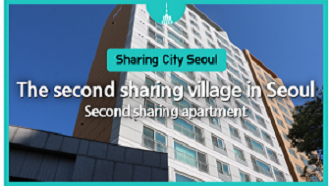 The Second sharing apartment