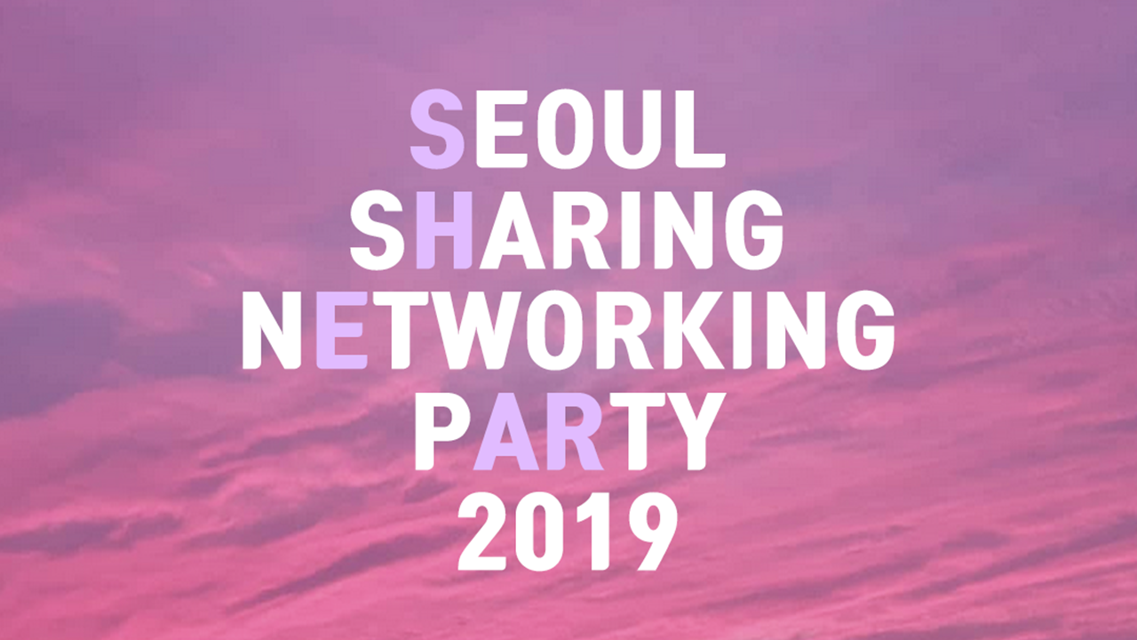 share, hub, party, networking