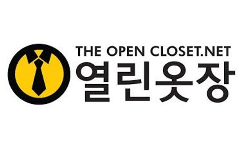 The Open Closet