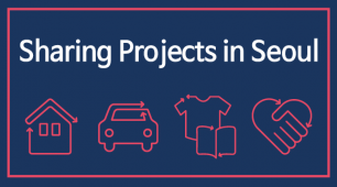 Sharing Projects in Seoul through Infograghics