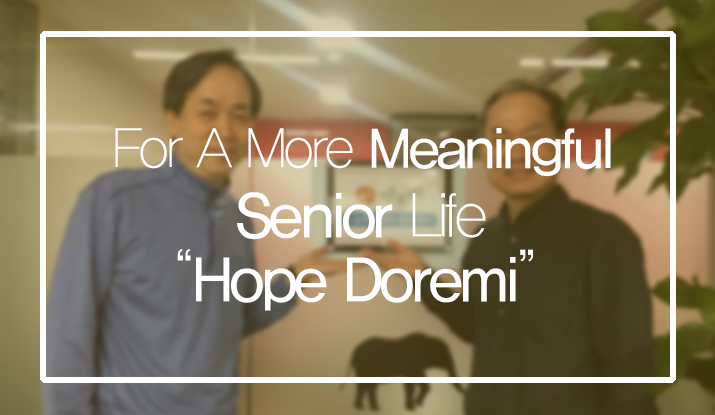 "[UNIV Reporters] For A More Meaningful Senior Life ""Hope Doremi"""