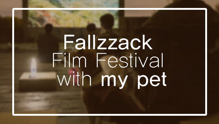 [UNIV Reporters] Fallzzack Film Festival with my pet