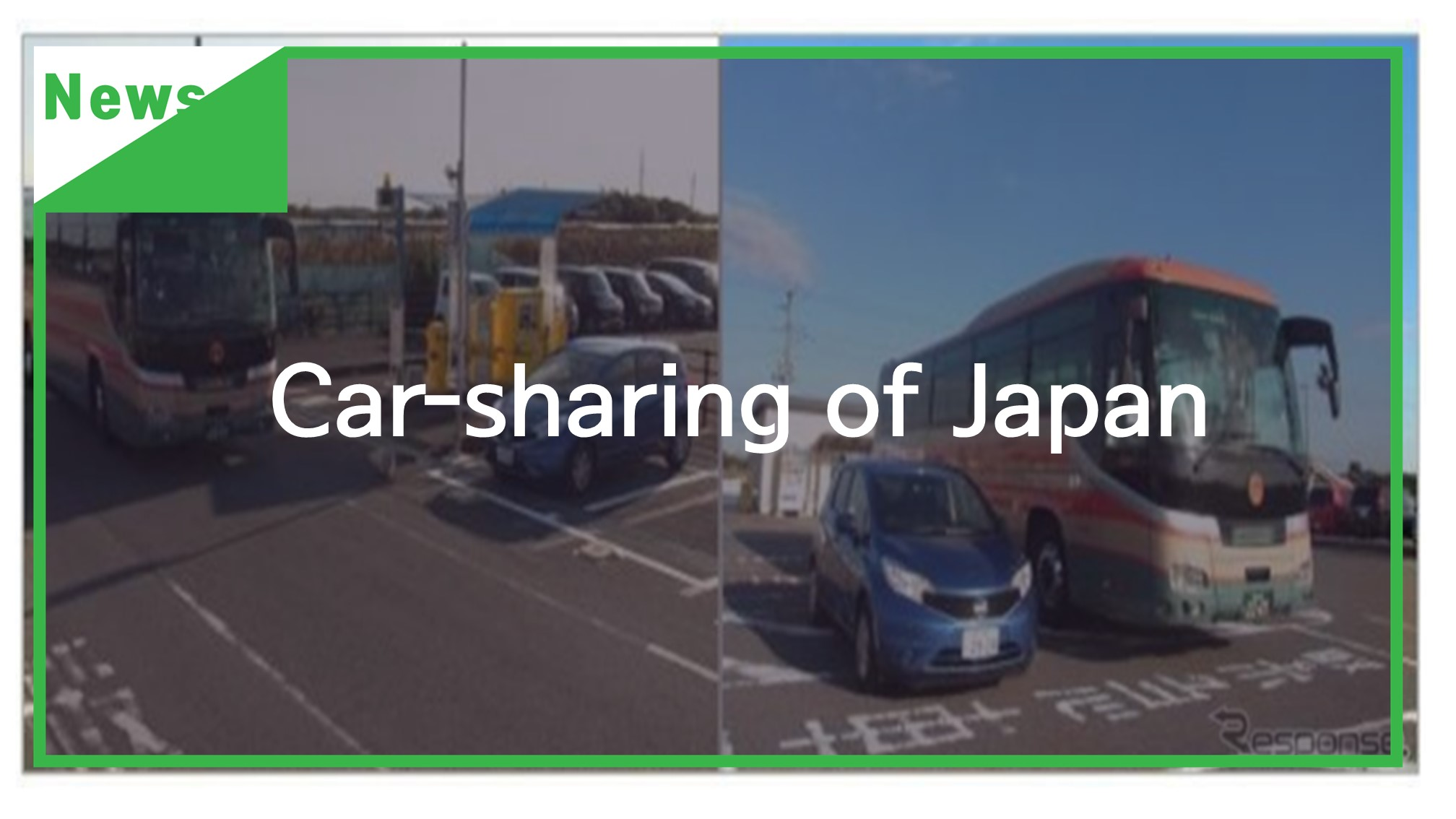 [Resources] Car-sharing of Japan