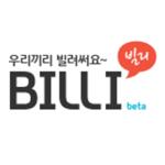 빌리 logo