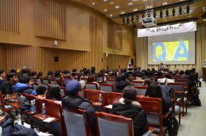 서울 공유경제를 만나다