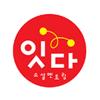 소셜멘토링 잇다 logo