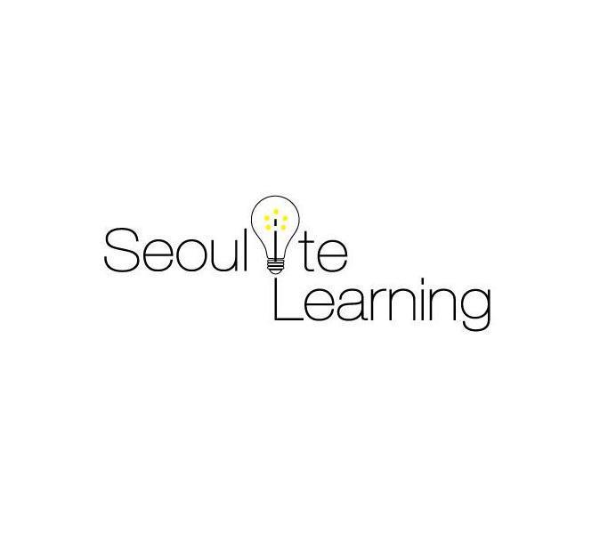 서울라이트러닝(Seoulite Learning) logo