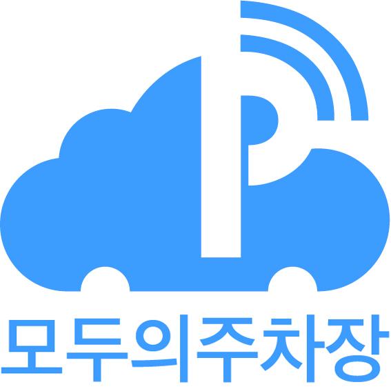 모두의 주차장 logo
