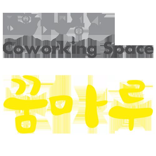 꿈마루 logo