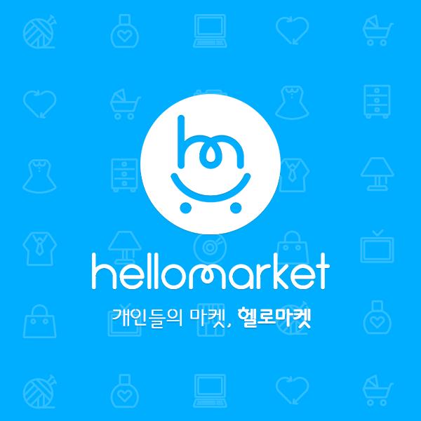 헬로마켓(hellomarket) logo