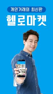 /home/cckorea/www/sharehub 2015 kr/docroot/wp content/uploads/2014/10/9961e0078e0e68d9cfe3