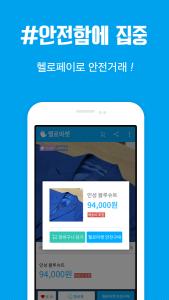 /home/cckorea/www/sharehub 2015 kr/docroot/wp content/uploads/2014/10/9d994c254154e84d1602