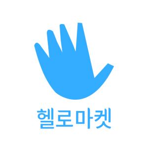 /home/cckorea/www/sharehub 2015 kr/docroot/wp content/uploads/2014/10/bcae40ad3e56cd50752f