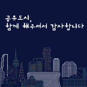 banner_thum_141118