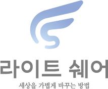 /home/cckorea/www/sharehub 2015 kr/docroot/wp content/uploads/2015/08/0967c038814e5b552523
