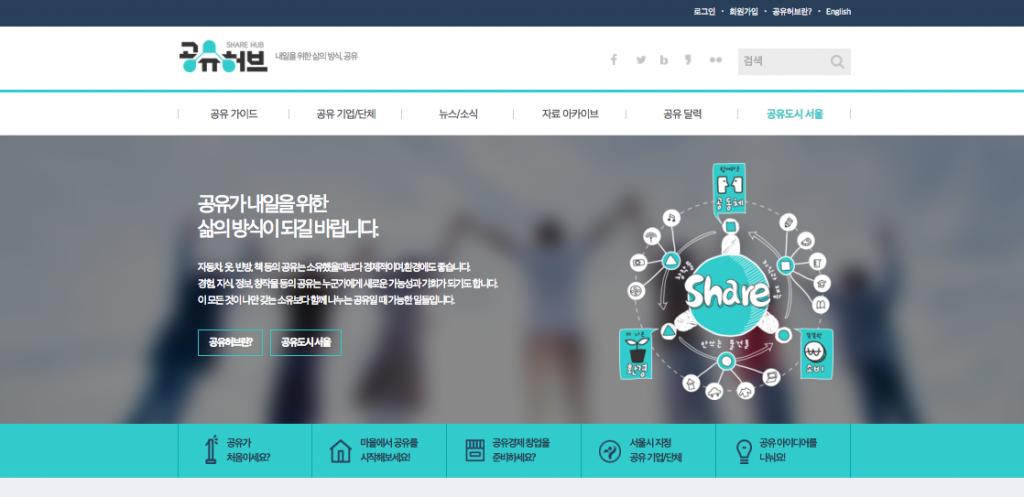 /home/cckorea/www/sharehub 2015 kr/docroot/wp content/uploads/2015/11/3a1a50a84b4a3a141adb