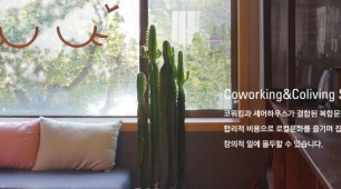 /home/cckorea/www/sharehub 2015 kr/docroot/wp content/uploads/2015/11/a9920a7750edcd700a6b