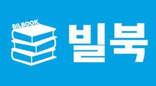 /home/cckorea/www/sharehub 2015 kr/docroot/wp content/uploads/2015/11/d65afcfc02f90d5e3f64