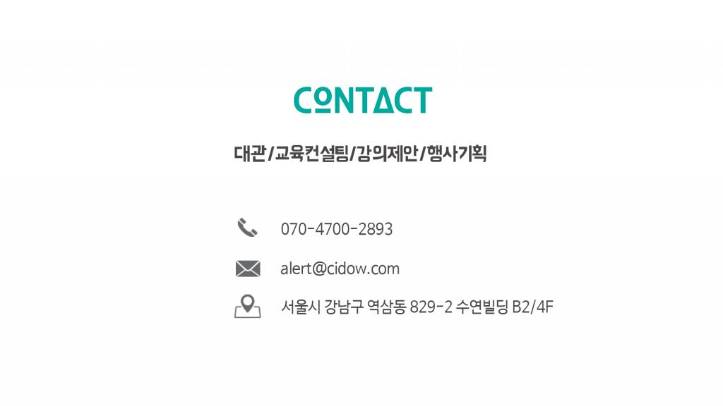 /home/cckorea/www/sharehub 2015 kr/docroot/wp content/uploads/2015/11/d70507ac5c6710027d58