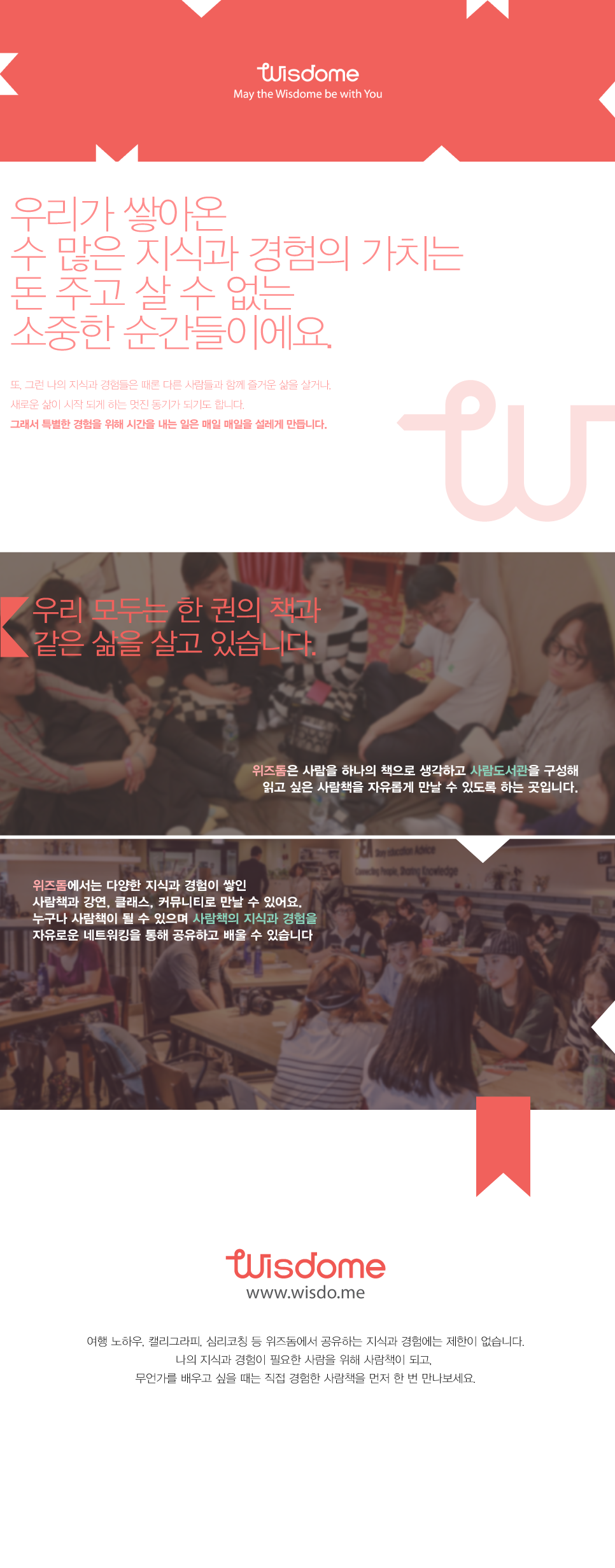 /home/cckorea/www/sharehub 2015 kr/docroot/wp content/uploads/2015/11/d7ec6805d32092a241eb