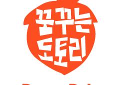 /home/cckorea/www/sharehub 2015 kr/docroot/wp content/uploads/2015/12/d8906245c9fca60da97c