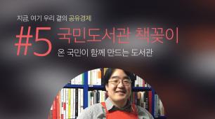 /home/cckorea/www/sharehub 2015 kr/docroot/wp content/uploads/2016/01/187811efb22a80b9b0b1