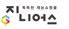 /home/cckorea/www/sharehub 2015 kr/docroot/wp content/uploads/2016/01/1c2255be5f2a2088146d