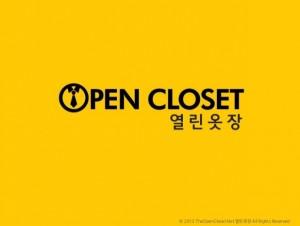 /home/cckorea/www/sharehub 2015 kr/docroot/wp content/uploads/2016/01/5896eff7626a04903c7d