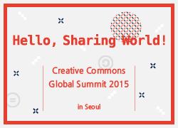 /home/cckorea/www/sharehub 2015 kr/docroot/wp content/uploads/2016/01/58ec961e54955cc2b356