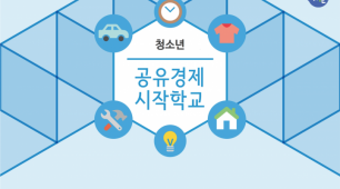 /home/cckorea/www/sharehub 2015 kr/docroot/wp content/uploads/2016/01/5be6942671944062f73e