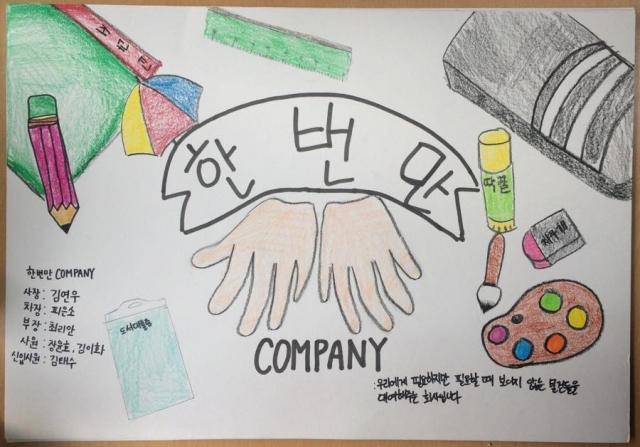 /home/cckorea/www/sharehub 2015 kr/docroot/wp content/uploads/2016/01/bd5e7a14e3a2af240d5c