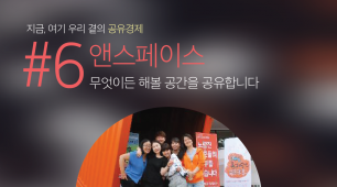 /home/cckorea/www/sharehub 2015 kr/docroot/wp content/uploads/2016/01/cb12c39907243ab2ebf3