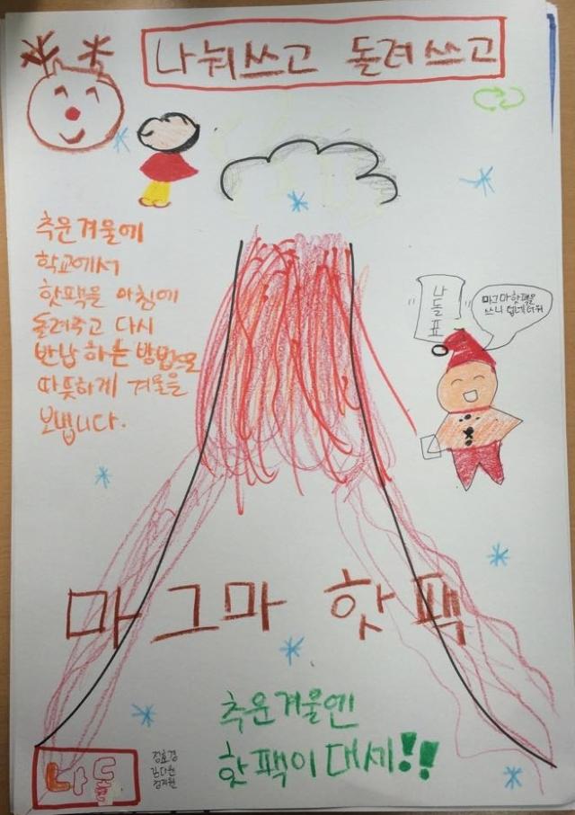 /home/cckorea/www/sharehub 2015 kr/docroot/wp content/uploads/2016/01/dcbccbf72e20f923a833