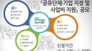 /home/cckorea/www/sharehub 2015 kr/docroot/wp content/uploads/2016/02/6ecd94b6715fb3be52d3