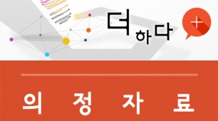 배너_세로(최종)