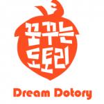 꿈꾸는 도토리 로고
