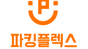 papl_k_v_logo_orange_on_white
