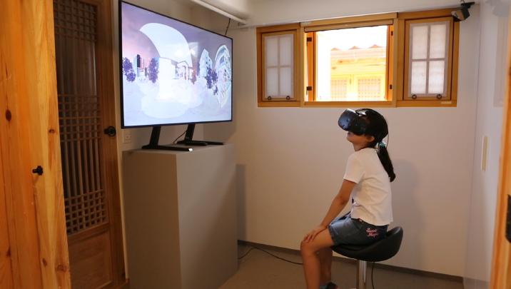 백색외성(VR)
