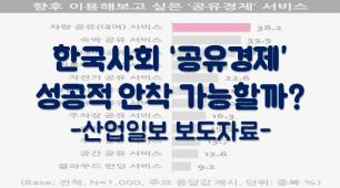 산업일보 보도자료 배너