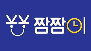 짬짬이 로고