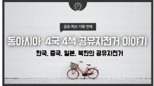 김정진 칼럼 배너2