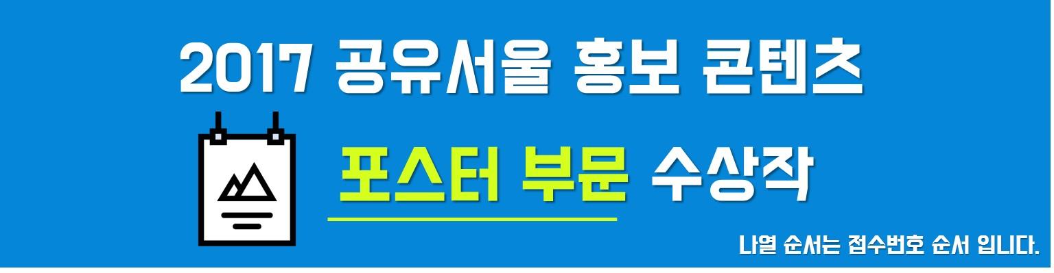 포스터 상단