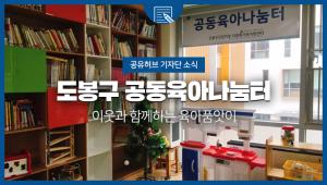 김혜민_배너